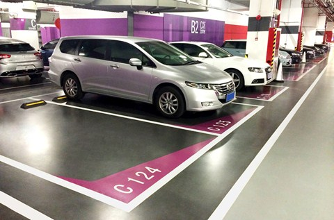 Award Winning Shanghai APM Applies Deckshield Car Park Decking