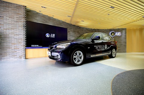 BMW Brilliance Continues Flooring Partnership with Flowcrete